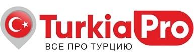 Turkia1.jpg