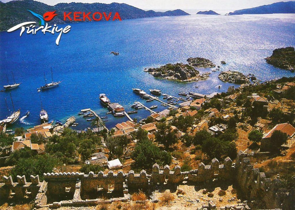 Регион и остров Кекова