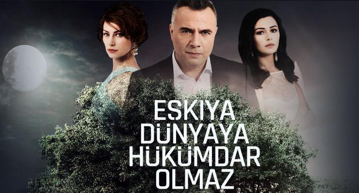 Мафия не может править миром (Турецкий сериал)